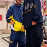 Hip Hop style, Sapporo, Japan, 2000