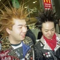 Japanese Punks, Sapporo, Japan, 2000 [e1660#6]