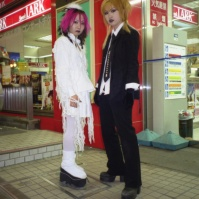 Hanging Out Outside a Convenience Store, Sapporo, Japan, 2000 [e1660#7]
