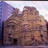 architecture, Sapporo, Japan, 2000